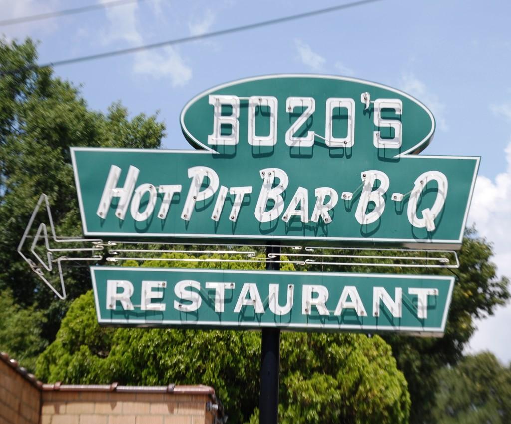Bozo's Hot Pit BBQ - Mason, TN