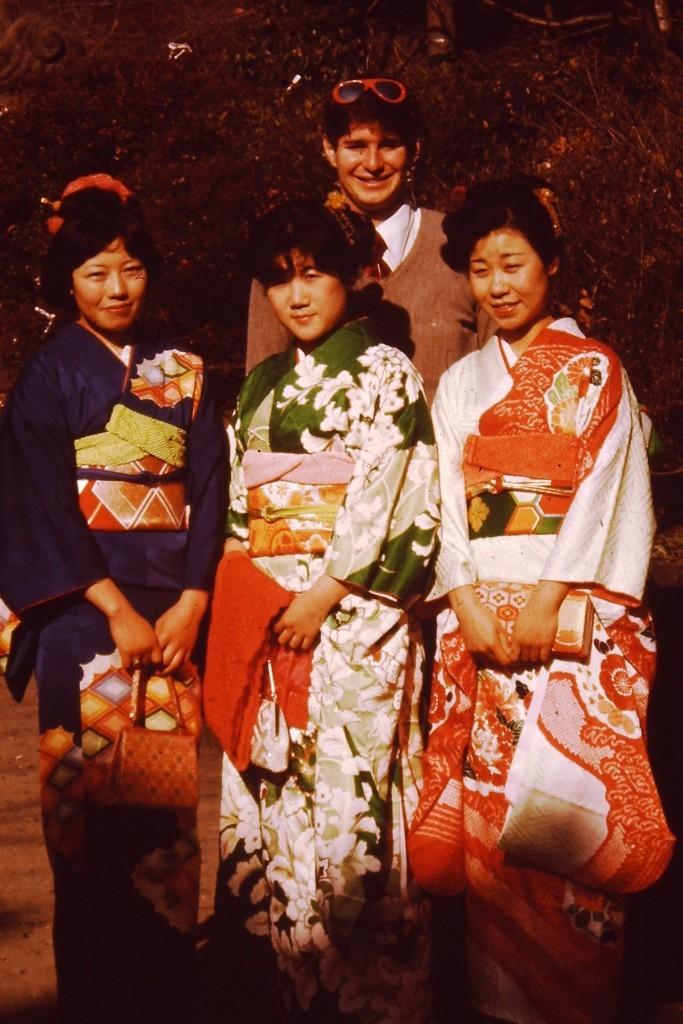 Seijin-shiki 1976 in Fukui, Japan (ca. Nov. 1976)