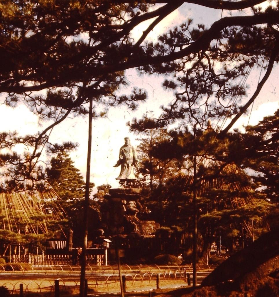 Kenrokuen in Kanazawa (ca. 1976)