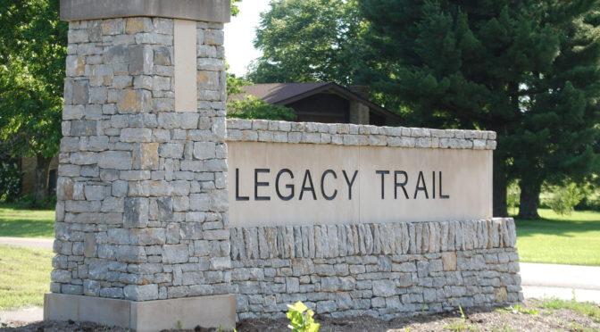 Bike Trails: The Legacy Trail – Lexington, KY