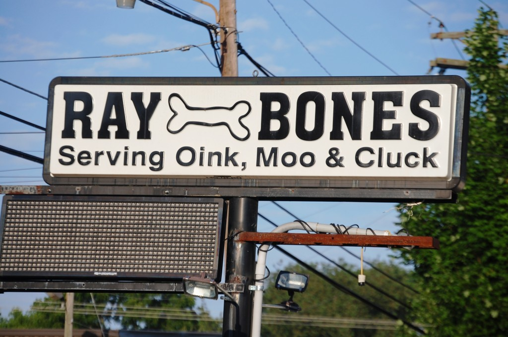 The former Ray Bones BBQ in Russellville, now closed, did have a fun sign