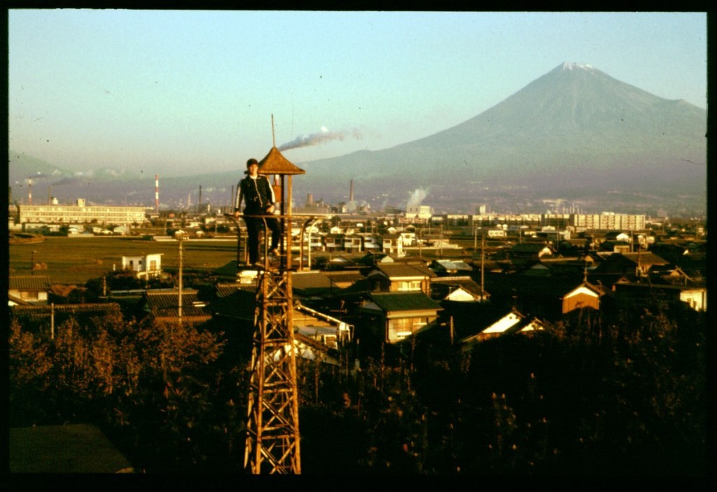 Mt. Fuji in the morning overlooking Fuji City (ca. 1978)