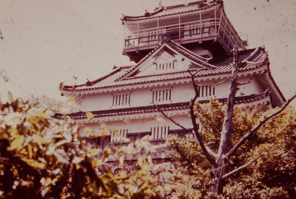 Gifu Castle in Gifu Japan (ca. spring 1977)