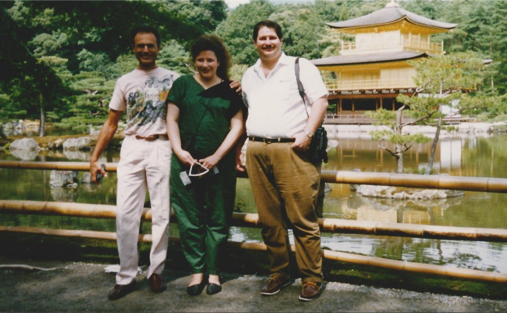 At the Gold Pavilion (Kinkakuji) in Kyoto, Japan in 1990 with my wife and Dad