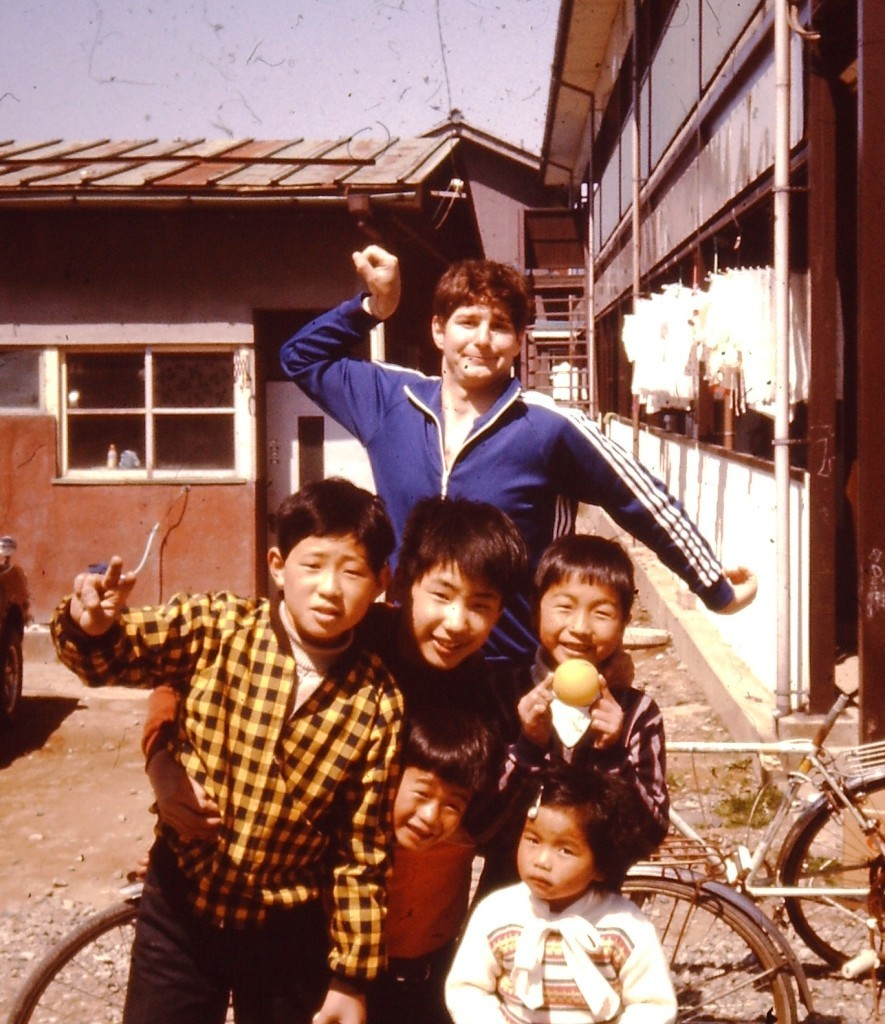 Playing around with the kids in Kanazawa (ca 1976)