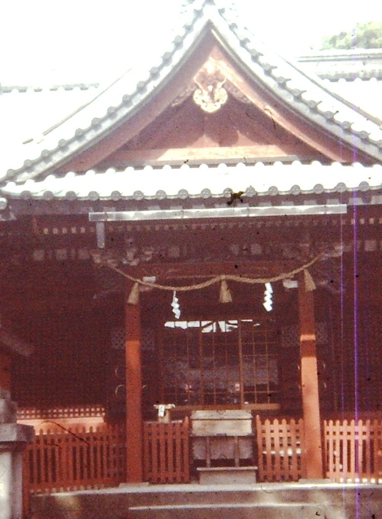 A typical shrine...this one in Kanazawa (ca 1976)