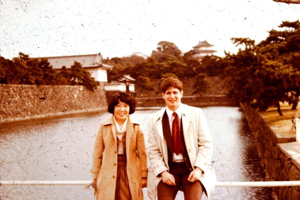 Visiting the Imperial Castle in Tokyo just before I left to return home.  I was with one of the sisters who I taught in Ogaki in 1977, who came to see me off.  (ca. Apr 1978)
