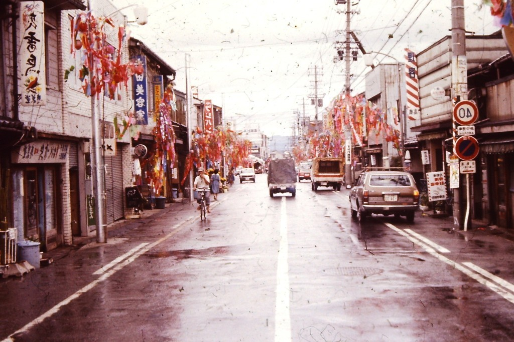 Typical Japan Town (forget where this was) (ca. 1977)