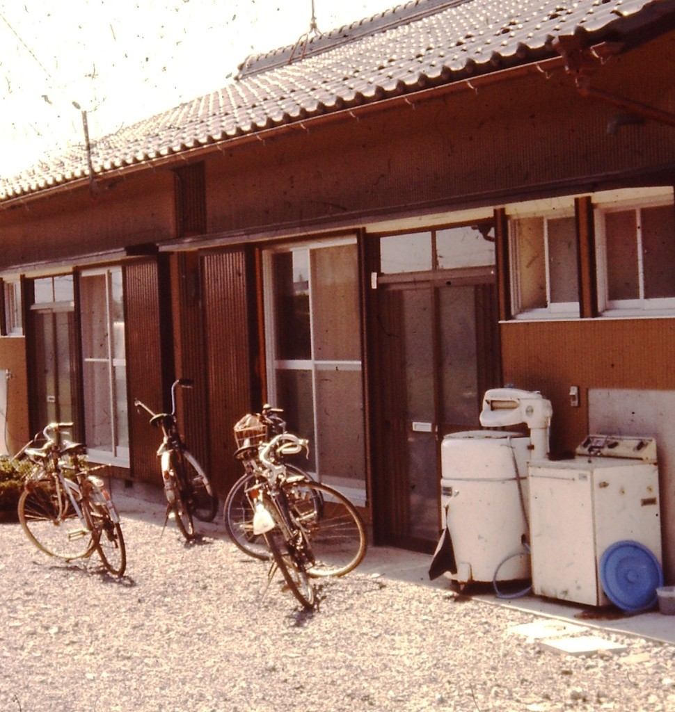 Our apartment in Ogaki, Japan (ca. 1977)