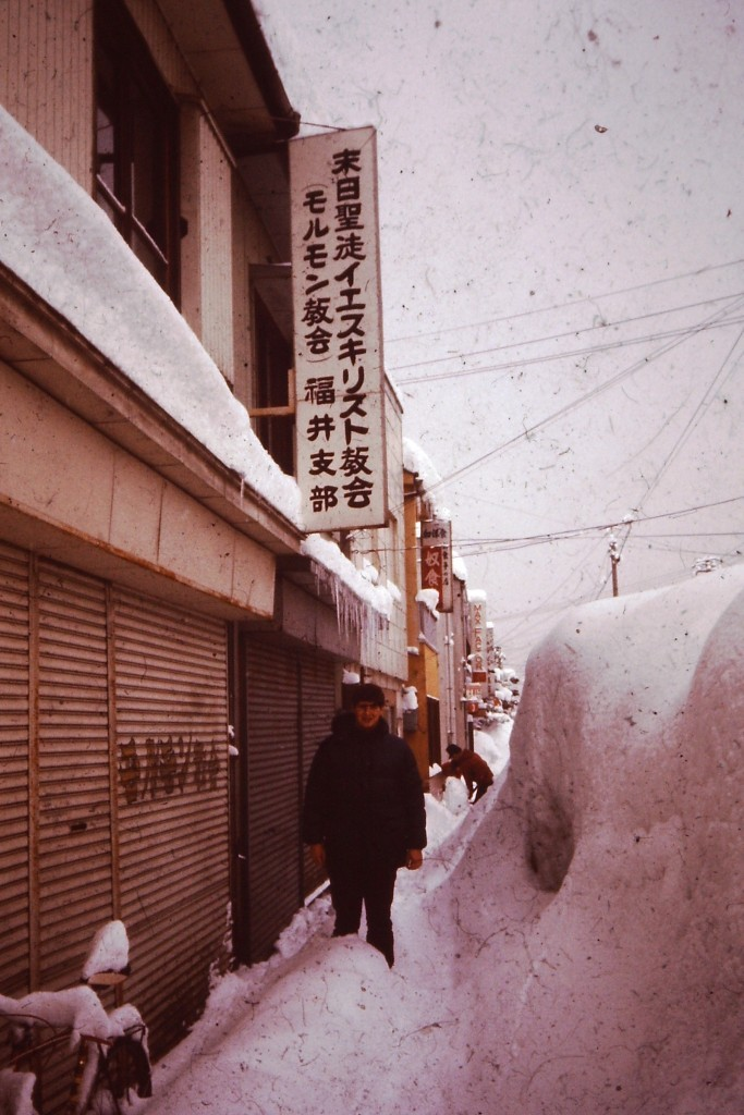 Snow piled high (yes, it was THAT DEEP!!) in front of the LDS Church in Fukui, Japan (ca. winter 1976/77)
