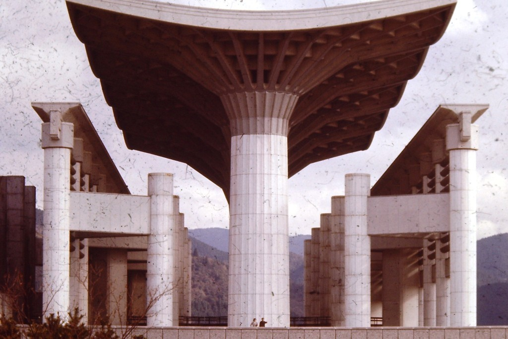 Towering pillars of Taisekiji.  Notice the little dots at the bottom...those are people. (ca. 1978)