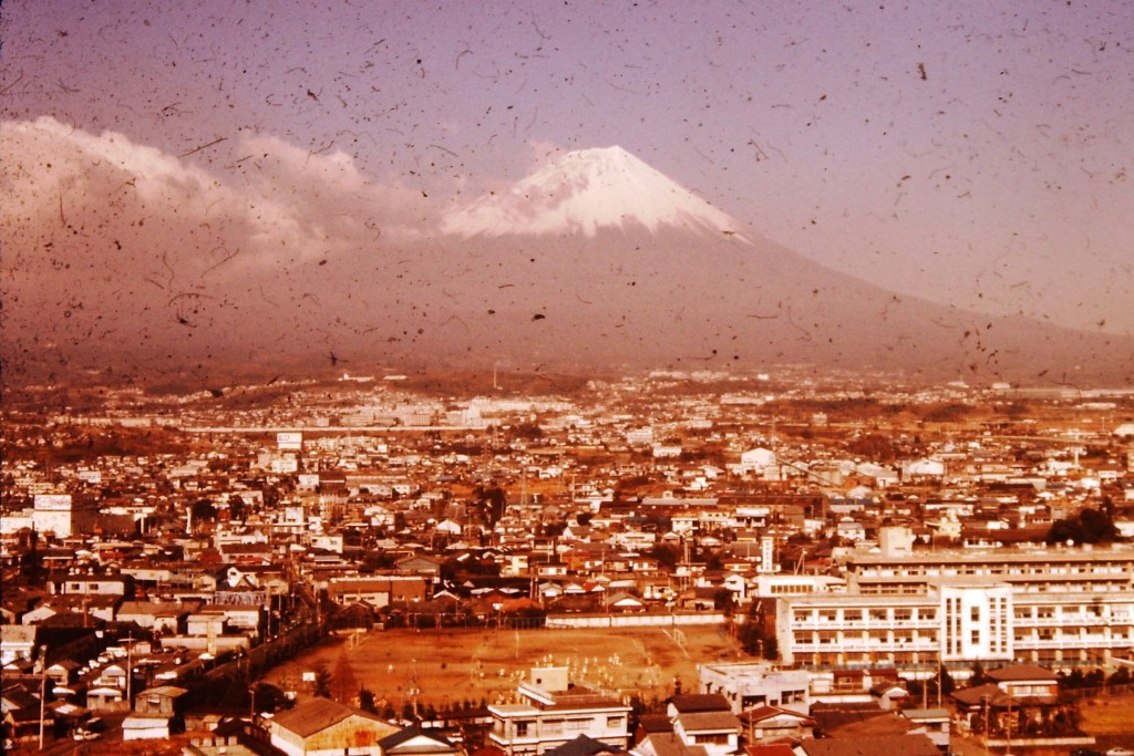 Mt. Fuji and Fuji City ca. 1978