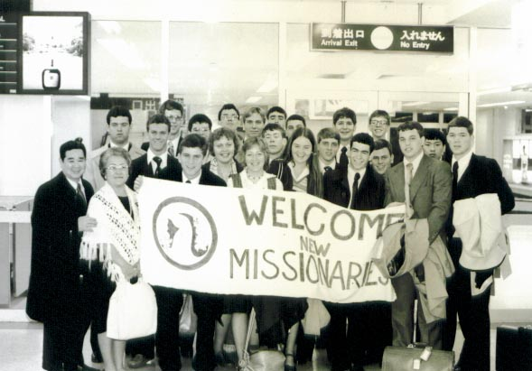 Japan Nagoya Mission group arriving in Nagoya in April 1976