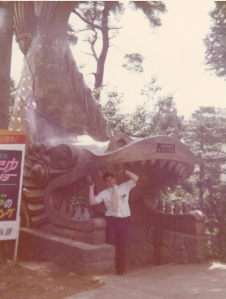 Giant fish attacking me in Japan in 1976, in Kanazawa
