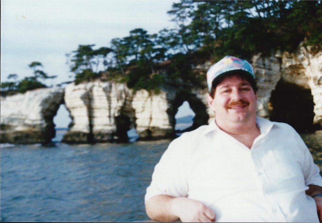 Visiting the Matsushima Islands near Sendai, Japan in 1990