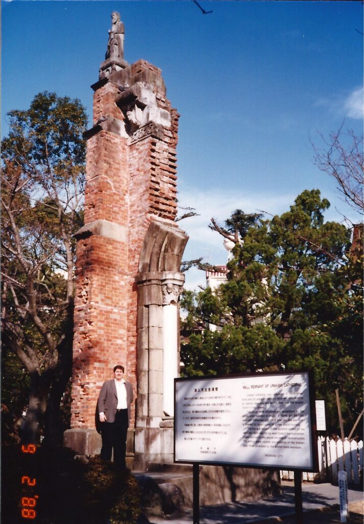 Remains from A-Bomb in Nagasaki in 1988
