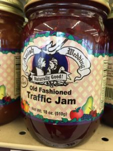 """Amish made Old Fashioned """"Traffic Jam"""" - should make a good pile up with some bread and peanut butter!!"""